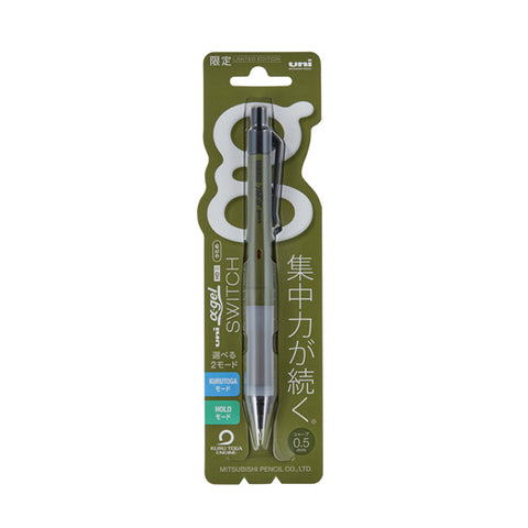 Uni Kuru Toga Switch Alpha Gel Mechanical Pencil - Limited Edition - Olive - 0.5 mm Default Title