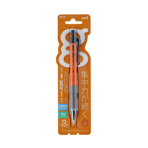 Uni Kuru Toga Switch Alpha Gel Mechanical Pencil - Limited Edition - Orange - 0.5 mm Default Title