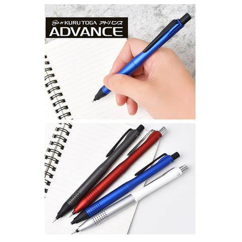 Uni Kuru Toga Advance Upgrade Mechanical Pencil - White - 0.5 mm