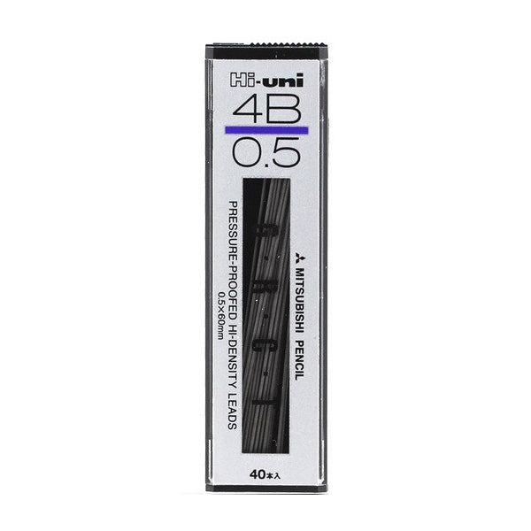 Uni Hi-Uni Hi-Density Pencil Lead - 0.5 mm