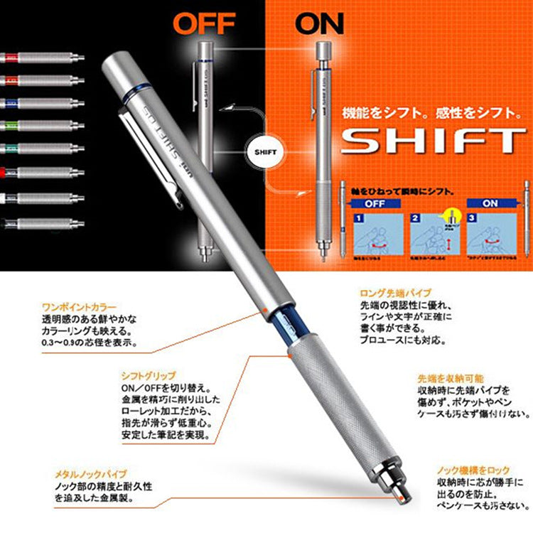 Uni Shift Pipe Lock Drafting Mechanical Pencil - Silver Body with Green Accent - 0.4 mm