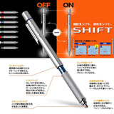 Uni Shift Pipe Lock Drafting Mechanical Pencil - Silver Body with Light Blue Accent - 0.3 mm - Mechanical Pencils - bunbougu.com.au