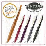 Zebra Sarasa Push Clip Gel Pen -  5 Vintage Color Set 2 - Gel Pens - bunbougu.com.au
