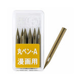 Zebra Comic Pen Nib - Maru (Mapping) Model - Pack of 10 - Comic & Manga Pens - bunbougu.com.au