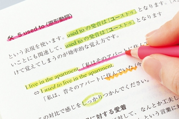 Kutsuwa HiLiNE Highlighter Pencil - Highlighter - bunbougu.com.au