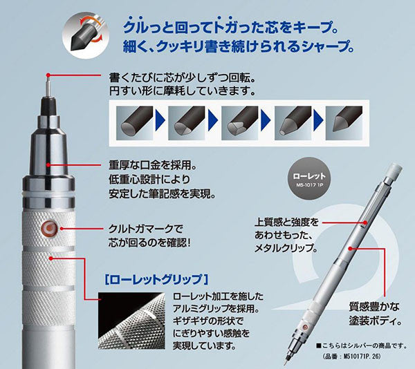 Uni Kuru Toga High Grade Mechanical Pencil - Black Body - 0.5 mm