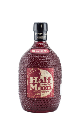 Half Moon Ume Shiso (Plum)  20% 720ml - singapore-sake
