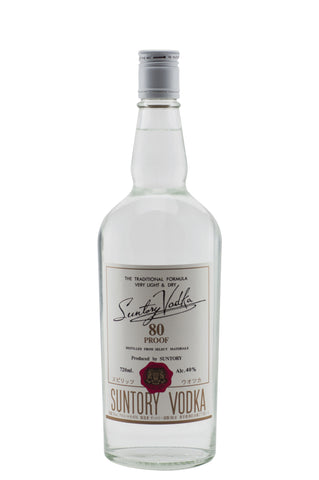 Suntory Vodka 80Proof 40% 720ml - singapore-sake