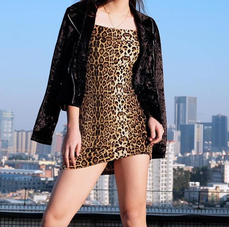 Leopard Bandage Mini Dress