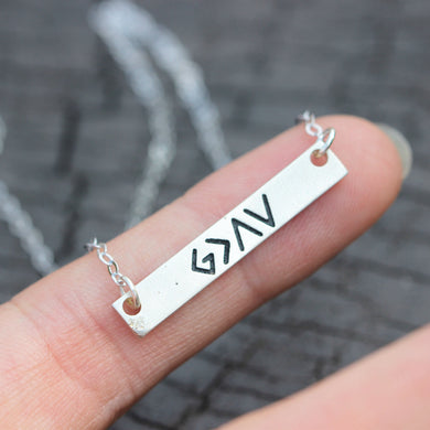 God is Greater Jewelry,Motivational Necklace,sterling silver,God is Greater Than The Highs And Lows, God is Greater Necklace