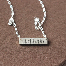 Evergreen Tree bar necklace, Northwoods Pine Tree necklace, Pine Tree necklace, Tree necklace, Sterling Tree necklace,