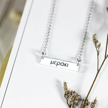 925 sterling silver meraki necklace