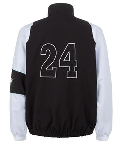 Off-pitch Training Track Jacket - MARBEK