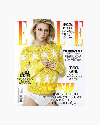 ELLE RUSSIA THE YEAR 2050 BRACELET AND THE INDEPENDENT EARRINGS | FEB 2016