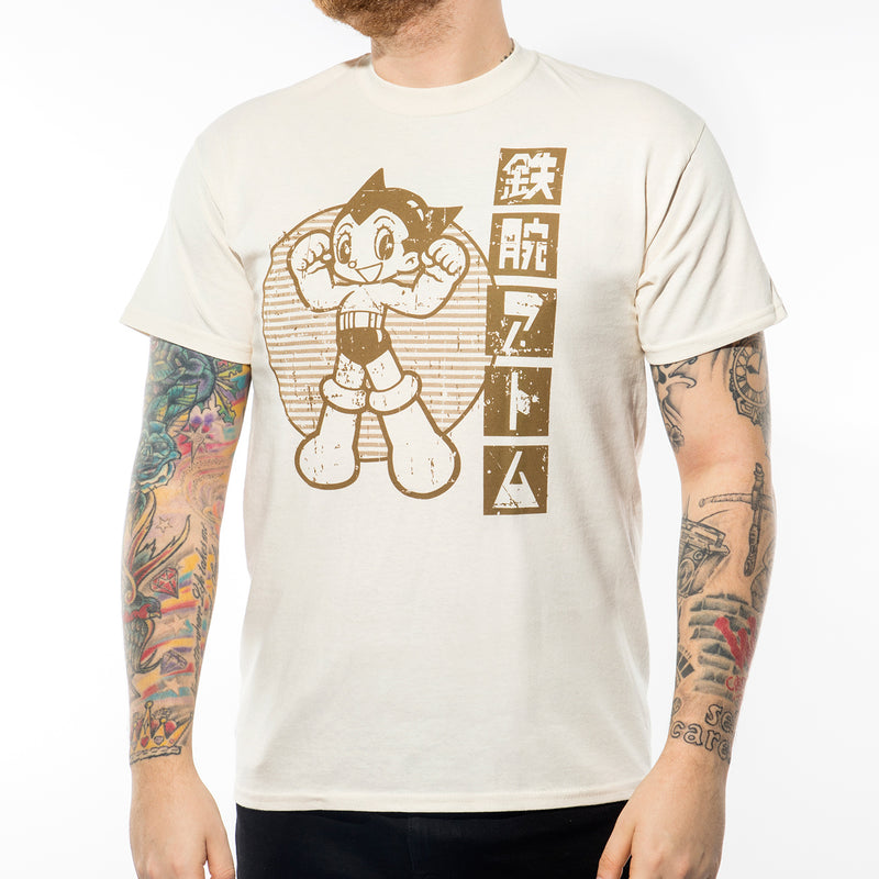 Astro Boy | Logo T-shirt