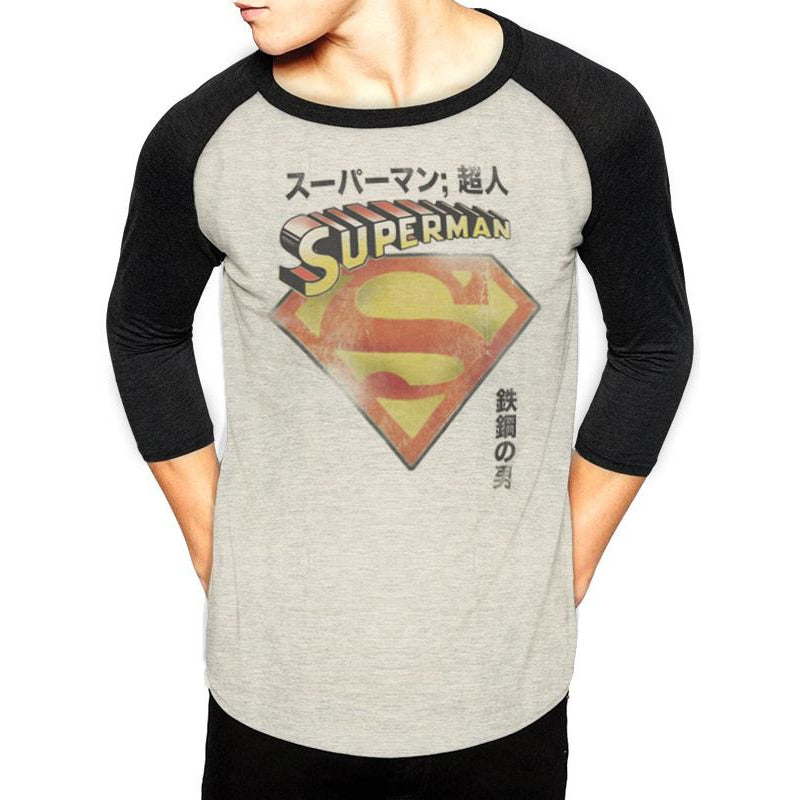 Superman - Japanese Baseball shirt