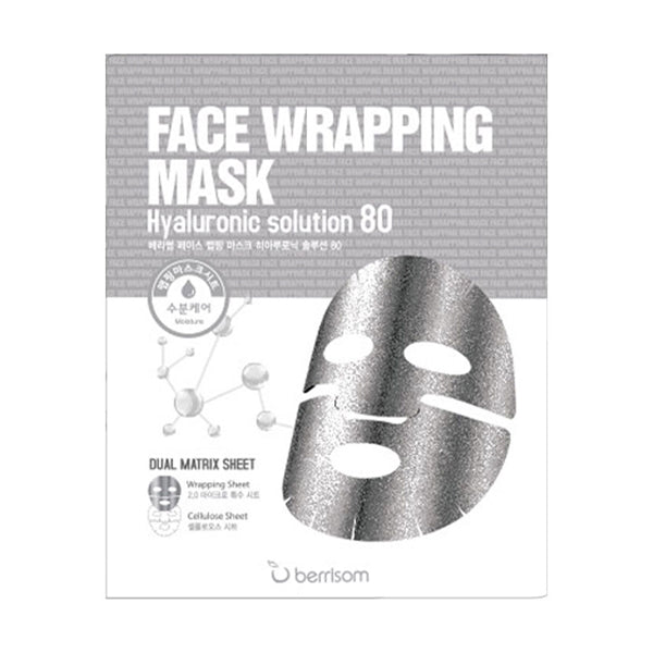 FACE WRAPPING MASK HYALURONIC ACID 80