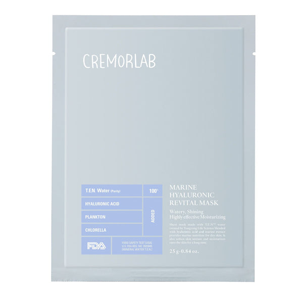 MARINE HYALURONIC REVITAL MASK