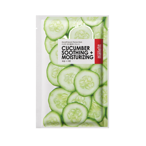 CUCUMBER SOOTHING AND MOISTURIZING MASK