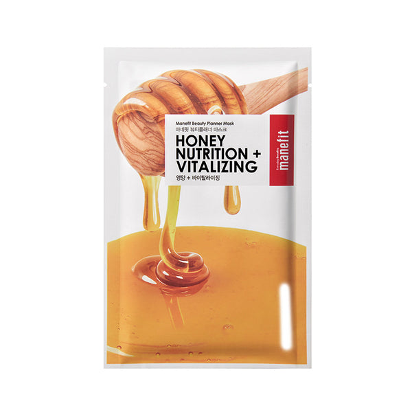 [5 pcs] HONEY NUTRITION AND VITALIZING MASK