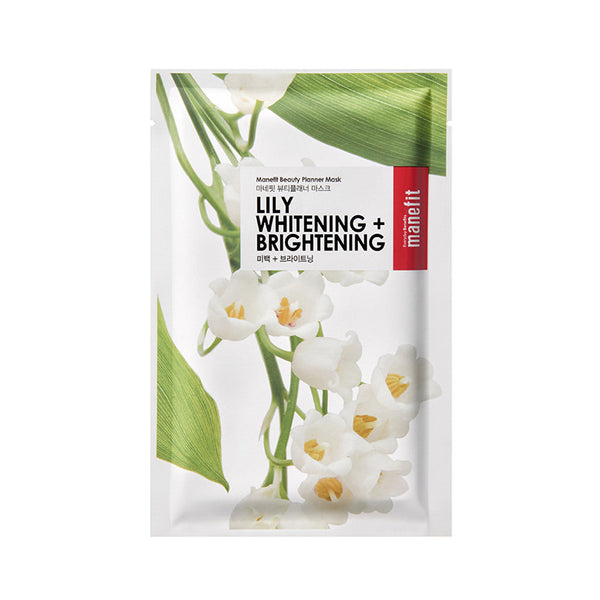 [ 5 pcs] LILY WHITENING AND BRIGHTENING MASK