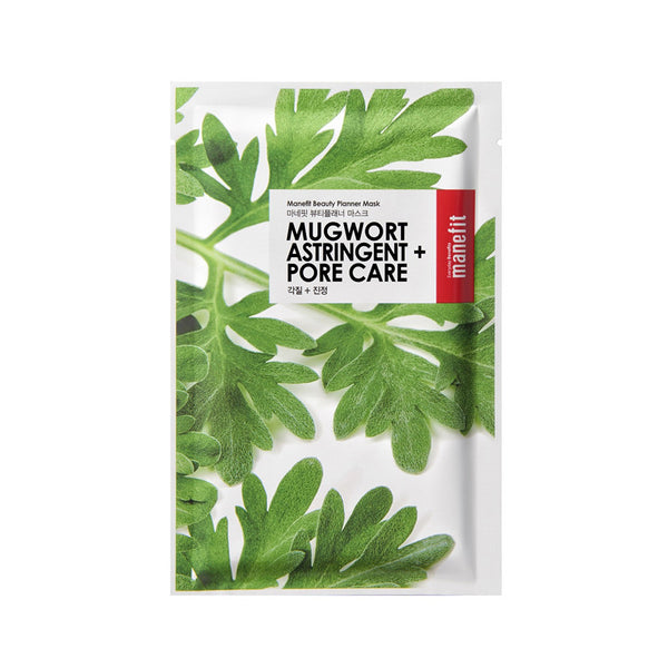 [5 pcs] MUGWORT ASTRINGENT AND PORE CARE SHEET MASK