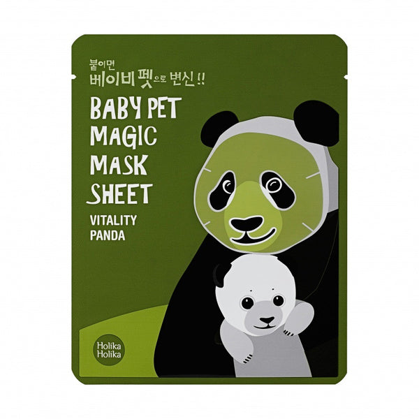 BABY PET MAGIC MASK SHEET - PANDA