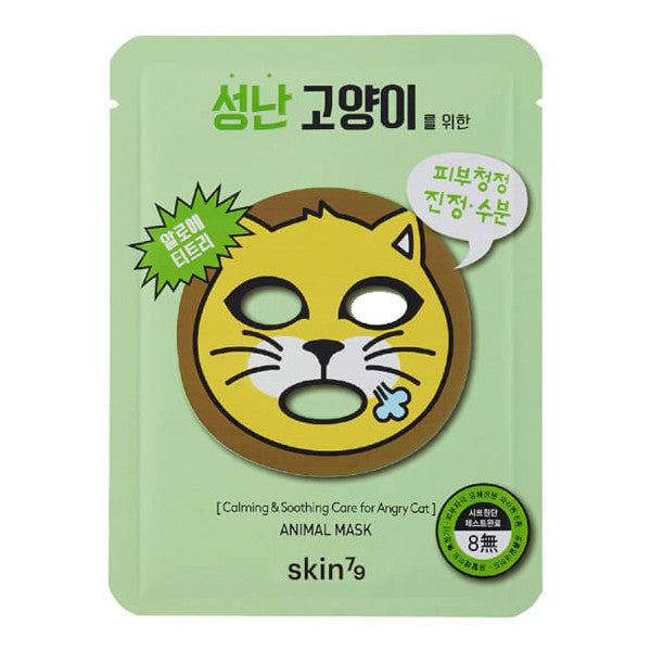 ANIMAL SHEET MASK - ANGRY CAT
