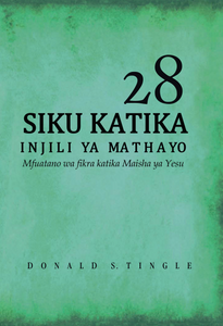 28 Days with Matthew (Kiswahili)