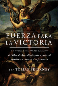 Strength for Victory (Spanish)