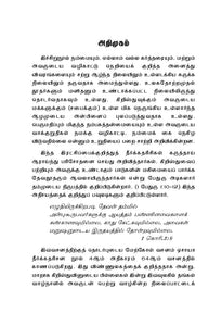 God's Guidance and You (Tamil)