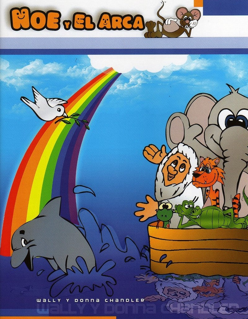Noah and the Ark, Coloring Book and CD with Songs and Narration (Spanish)