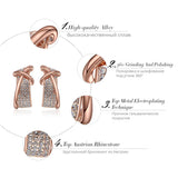 Viennois Rose Gold Plated Cross Rhinestone Crystal Hoop Earrings