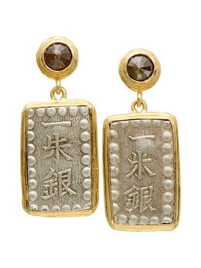 Ancient Coin and Diamond Earrings