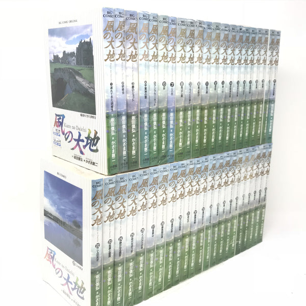 Kaze no Daichi  Vol.1-43<Japanese>