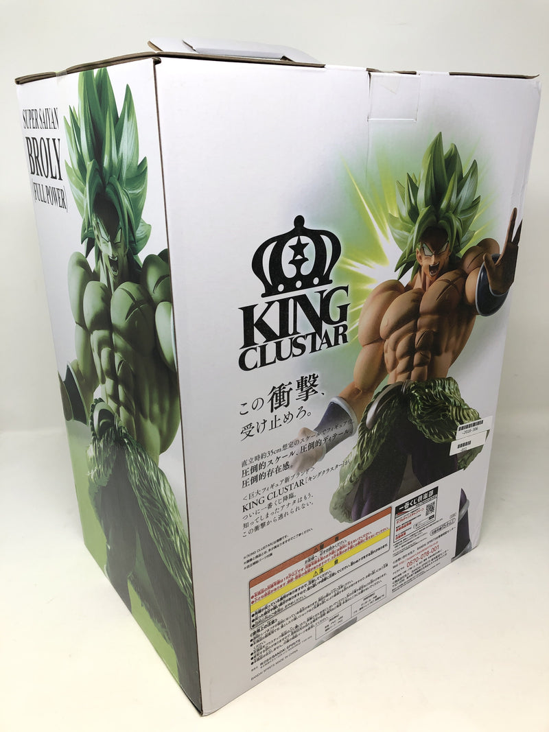 Dragon Ball Super : Super Saiyan Broly Ichiban Kuji The 20th Film