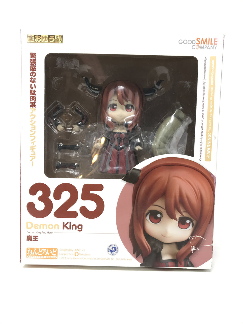 Maoyuu Maou Yuusha: Maou Demon King Nendoroid No.325 Figure