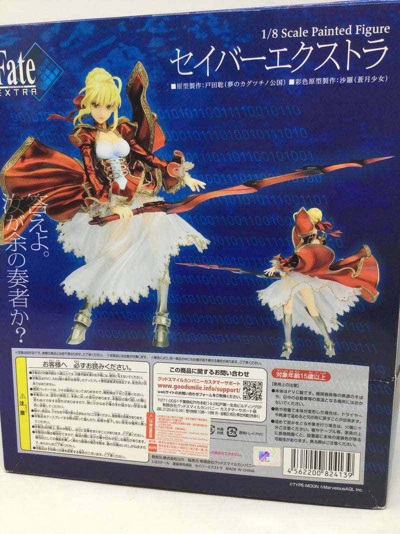 Fate/Extra Saber Extra (Gift) Nero Claudius 1/8 scale - BOOKOFF USA