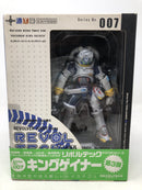 Revoltech  : Overman King Gainer Yamaguchi Series No 007
