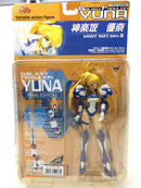 Galaxy Fraulein YUNA : Yuna Kagurazaka Light Suit Ver. III - BOOKOFF USA