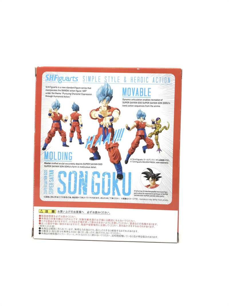 S.H.Figuarts Super Saiyan God Super Saiyan Son Goku -Super- - BOOKOFF USA