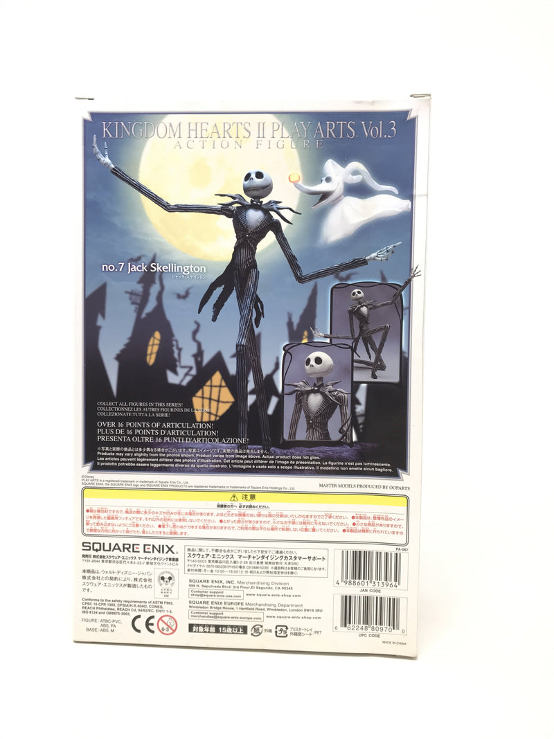 Kingdom Hearts II Playarts Vol.3 No.7 Jack Skellington