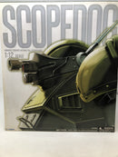 Armored Trooper Votoms : SCOPEDOG Full Action Model 1/12 scale - BOOKOFF USA