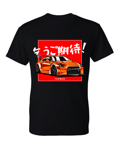 Tuned. 'R35 GTR: Stay Tuned' T-Shirt