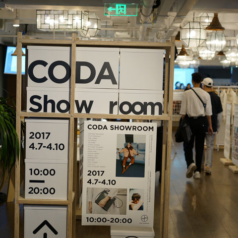 Pop Up at Coda Showroom (Shanghai)