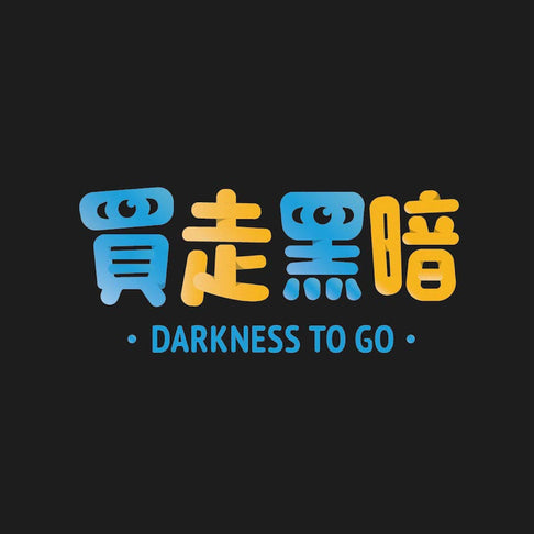 Darkness to Go