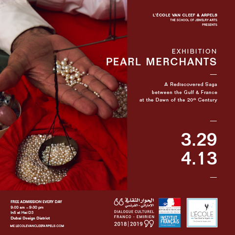 Pearl Merchants Exhibition Poster - Dubai 2019