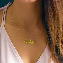 Custom Personalized Arabic Necklace - World Wide Dawah