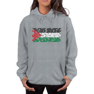 Palestine Flag Hoodie - World Wide Dawah