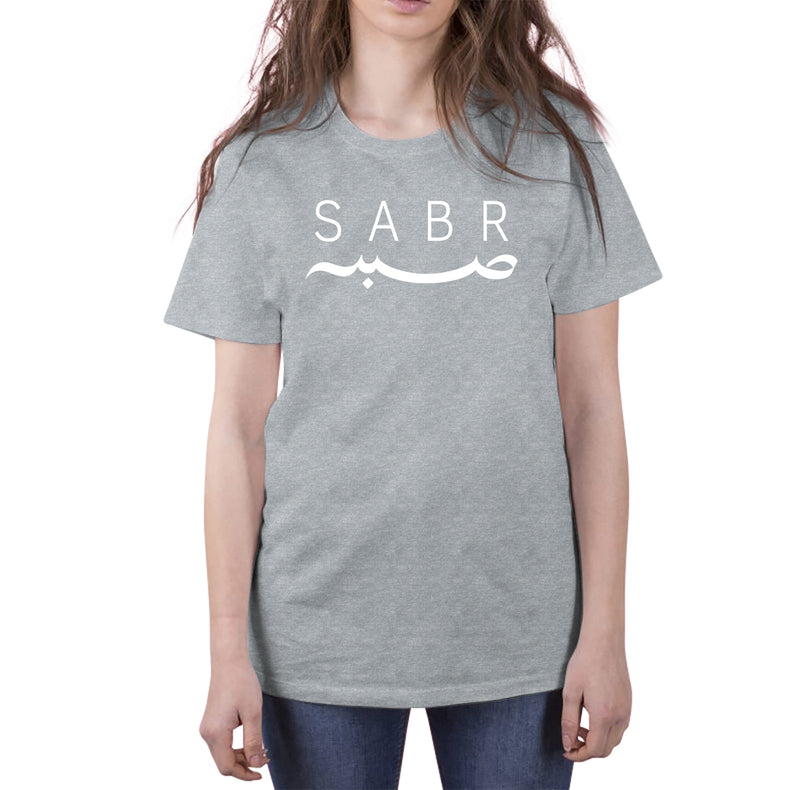 Sabr  صبر Short-Sleeve T-Shirt - World Wide Dawah